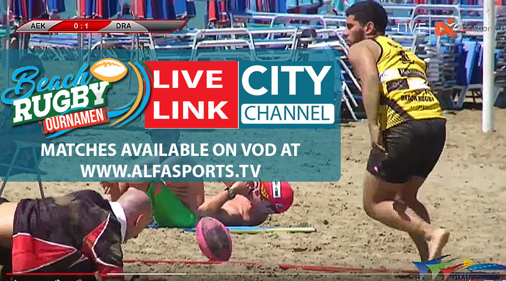 vod   LIVE LINK BEACH RUGBY TOURNAMENT