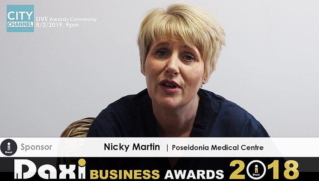 DAXI BUSINESS AWARDS | Nicky Martin Poseidonia Medical Centre