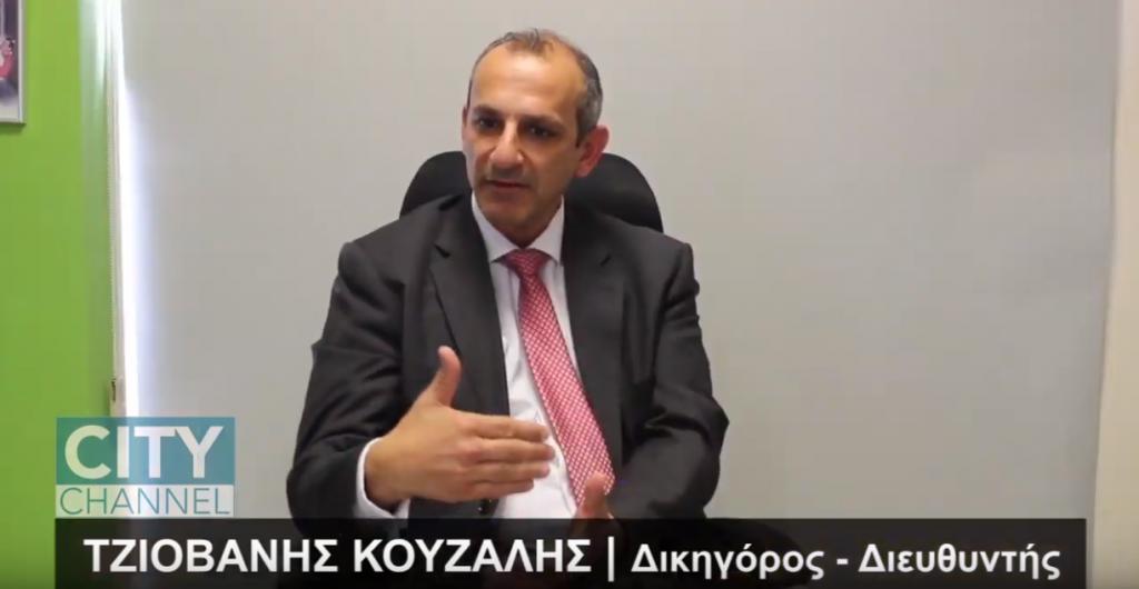 THE FAMAGUSTA GOLDEN LIST | GIOVANIS KOUZALIS