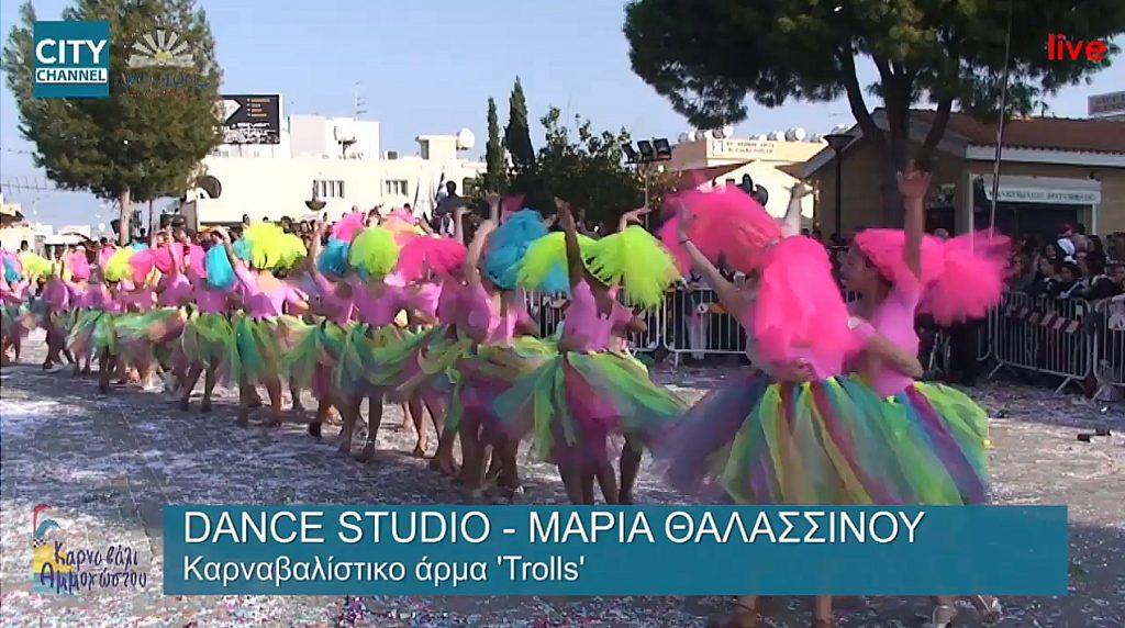 Καρναβάλι Αμμοχώστου DANCE STUDIO MARIA THALASSINOU Trolls