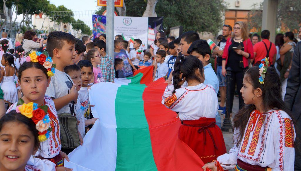 Οι Βούλγαροι σε όλο τον κόσμο γιορτάζουν στις 24 Μαϊου την Ημέρα του Σλαβικού αλφάβητου