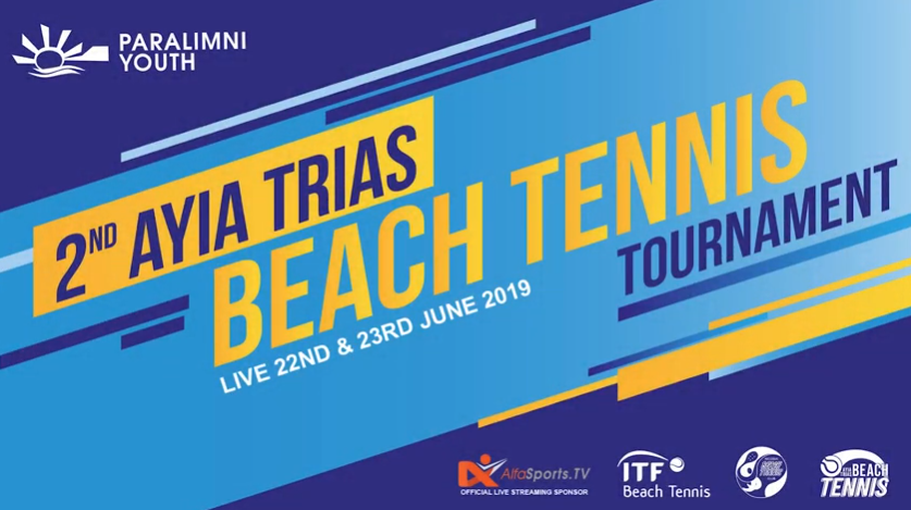LIVE🔴2nd Ayia Trias International Beach Tennis Tournament