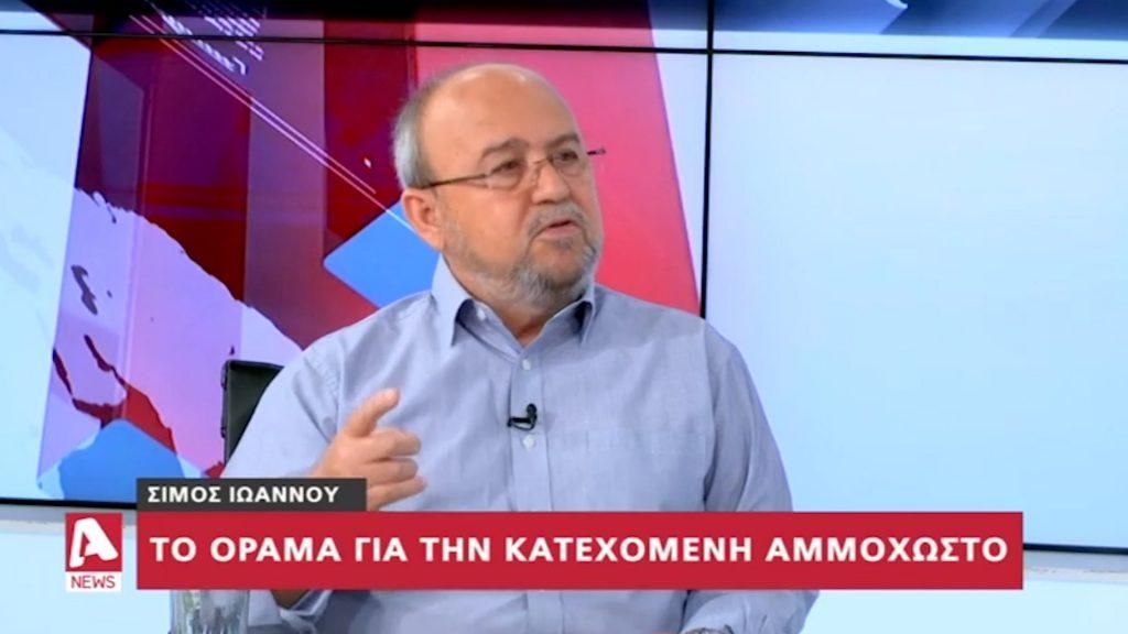 Σιμος Ιωάννου | Υποψήφιος δήμαρχος Αμμοχώστου