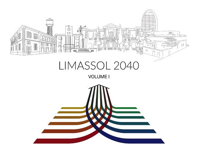 LIVE 🔴 Limassol 2040 Volume 1