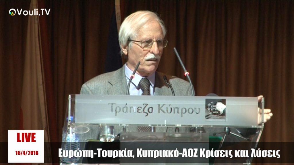 ΔΗΜΟΣΙΑ ΣΥΖΗΤΗΣΗ ΟΠΕΚ Ευρώπη-Τουρκία, Κυπριακό-ΑΟΖ  Κρίσεις και λύσεις