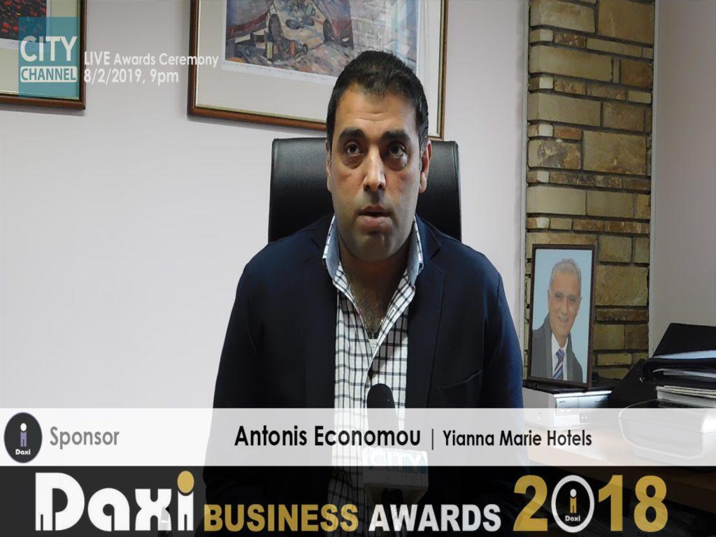 DAXI AWARDS Antonis Economou   Yianna Marie Hotels