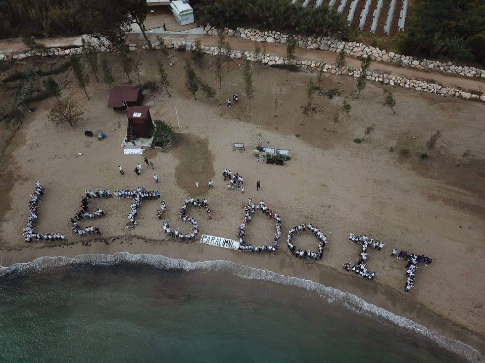 no comment | LET'S DO IT CYPRUS