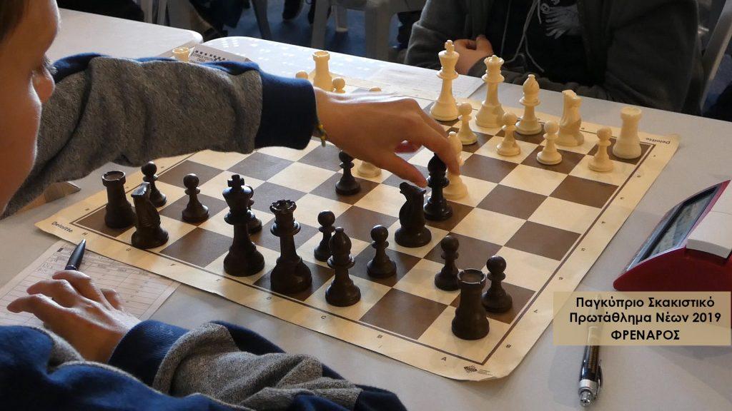 ψυχαγωγία | Παγκύπριο Σκακιστικό Πρωτάθλημα Νέων 2019
