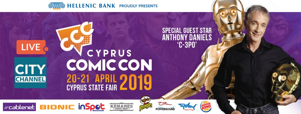 WATCH LIVE   CYPRUS COMIC CON 2019 – DAY 1
